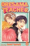 Oresama Teacher Vol 5 GN