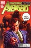 New Avengers Vol 2 #18