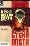 BPRD Hell On Earth Russia #3