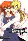 Neon Genesis Evangelion Shinji Ikari Raising Project Vol 10 TP