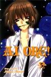 AI ORE Vol 5 GN