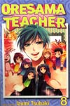 Oresama Teacher Vol 8 GN