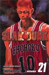 Slam Dunk Vol 21 GN