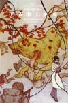 Fables Deluxe Edition Vol 4 HC