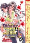 Tyrant Falls In Love Vol 5 GN