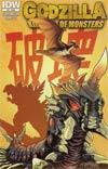 Godzilla Kingdom Of Monsters #12 Regular David Messina Cover