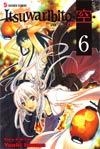 Itsuwaribito Vol 6 TP