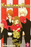 Kamisama Kiss Vol 9 TP