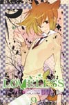Loveless Manga Vol 9 GN