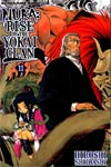 Nura Rise Of The Yokai Clan Vol 11 GN