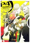 Persona 4 Official Design Works SC