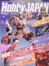 Hobby Japan #103 Jul 2012