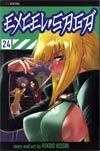Excel Saga Vol 24 TP