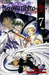 Itsuwaribito Vol 7 TP