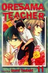 Oresama Teacher Vol 11 GN