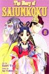 Story Of Saiunkoku Vol 8 TP