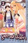 Genshiken Omnibus Vol 2 GN