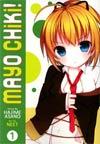 Mayo Chiki Vol 1 GN