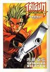 Trigun Maximum Omnibus Vol 1 TP