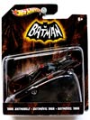 Hot Wheels Batman 1/50 1966 Batmobile