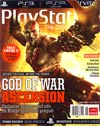 Playstation The Official Magazine #61 Aug 2012