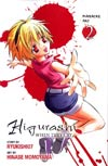 Higurashi When They Cry Vol 20 Massacre Arc Part 2 GN