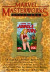 Marvel Masterworks Atlas Era Jungle Adventure Vol 3 HC Variant Dust Jacket