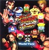 Street Fighter x Sanrio World View HC