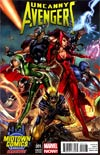 Uncanny Avengers #1 Midtown Exclusive J Scott Campbell Connecting Variant Cover (Part 1 of 3)
