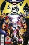 Avengers vs X-Men #1 7th Ptg Jim Cheung Variant Cover