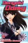 Dengeki Daisy Vol 11 TP