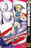 Heroman Vol 2 GN