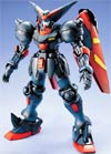 Gundam Kit - Master Grade 1/100 - Master Gundam (Fighting Action)