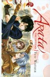 Arata The Legend Vol 13 TP