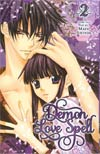 Demon Love Spell Vol 2 TP
