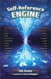 Self-Reference ENGINE Novel TP