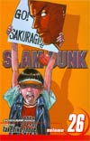 Slam Dunk Vol 26 GN