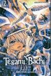 Tegami Bachi Letter Bee Vol 12 TP