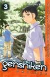 Genshiken Omnibus Vol 3 GN