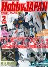Hobby Japan #110 Feb 2013