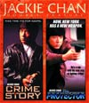 Jackie Chan Double Feature Crime Story / The Protector Blu-ray DVD