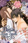 Demon Love Spell Vol 4 TP
