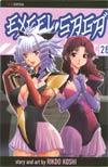 Excel Saga Vol 26 TP