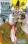 Nura Rise Of The Yokai Clan Vol 15 GN