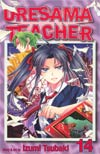 Oresama Teacher Vol 14 GN