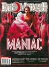 Rue Morgue Magazine #134 Jun 2013