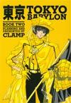 Tokyo Babylon Vol 2 TP Dark Horse Edition