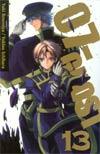 07-GHOST Vol 13 GN Viz Edition