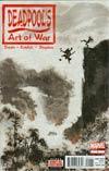 Deadpools Art Of War #1 Cover A Regular Scott Koblish Cover