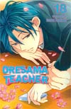 Oresama Teacher Vol 18 GN
